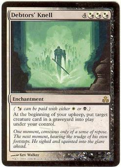 Magic the Gathering Guildpact Single Debtors' Knell - SLIGHT PLAY (SP)