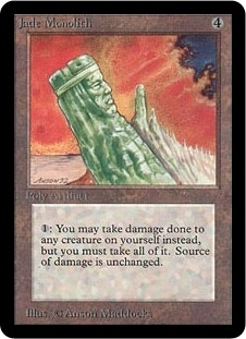 Magic the Gathering Alpha Single Jade Monolith LIGHT PLAY (NM)