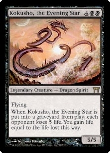 Magic the Gathering Champs of Kamigawa Single Kokusho, the Evening Star - NEAR MINT (NM)