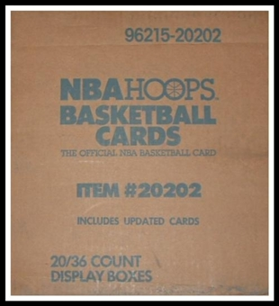 1989/90 Hoops Series 2 Basketball Wax 20-Box Case