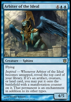 Magic the Gathering Born of the Gods Single Arbiter of the Ideal Foil NEAR MINT (NM)
