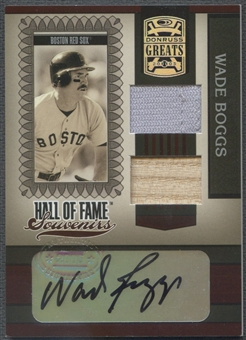 2005 Donruss Greats #27 Wade Boggs Hall of Fame Souvenirs Signature Bat Jersey Auto