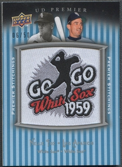 2008 Upper Deck Premier #FA Nellie Fox & Luis Aparicio Premier Stitchings Patch #06/50