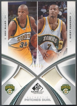 2005/06 SP Game Used #AL Ray Allen & Rashard Lewis Authentic Fabrics Dual Patch #14/15