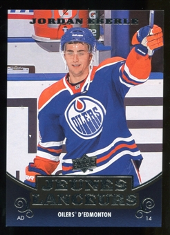 2010/11 Upper Deck French #220 Jordan Eberle YG