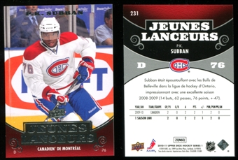 2010/11 Upper Deck French #231 P.K. Subban YG RC