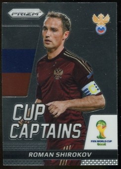 2014 Panini Prizm World Cup Cup Captains #25 Roman Shirokov