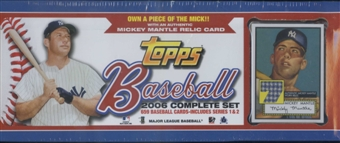 2006 Topps Factory Set Baseball with Free Mickey Mantle Relic