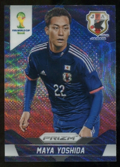 2014 Panini Prizm World Cup Prizms Blue and Red Wave #197 Maya Yoshida