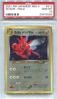 Pokemon Neo 4 Single Scizor Japanese - PSA 10 *23472020*
