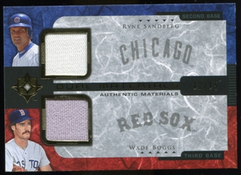 2005 Upper Deck Ultimate Collection Dual Materials #BS Ryne Sandberg/Wade Boggs Jersey /15