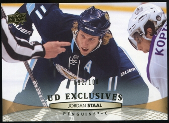 2011/12 Upper Deck Exclusives #47 Jordan Staal /100