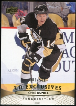 2011/12 Upper Deck Exclusives #49 Chris Kunitz /100