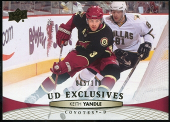 2011/12 Upper Deck Exclusives #54 Keith Yandle /100