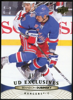 2011/12 Upper Deck Exclusives #77 Brandon Dubinsky /100