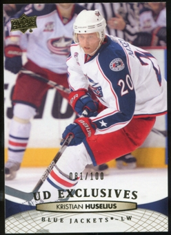 2011/12 Upper Deck Exclusives #147 Kristian Huselius /100