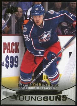 2011/12 Upper Deck Exclusives #211 David Savard YG /100