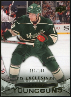 2011/12 Upper Deck Exclusives #218 Brett Bulmer YG /100