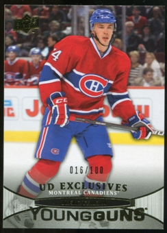 2011/12 Upper Deck Exclusives #220 Alexei Emelin YG /100