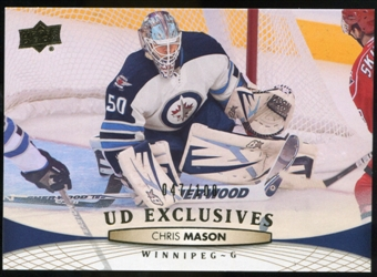 2011/12 Upper Deck Exclusives #254 Chris Mason /100