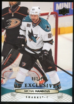 2011/12 Upper Deck Exclusives #299 Michal Handzus /100