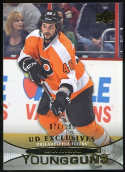 2011/12 Upper Deck Exclusives #488 Kevin Marshall YG /100