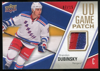 2011/12 Upper Deck Game Jerseys Patches #GJ2BD Brandon Dubinsky /15