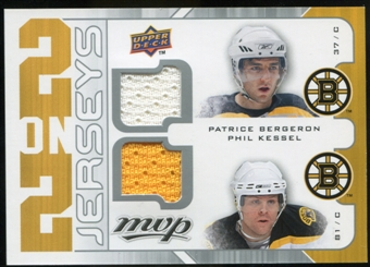 2008/09 Upper Deck MVP Two on Two Jerseys #J2TRBK Patrice Bergeron/Phil Kessel/Tim Thomas/Michael Ryder