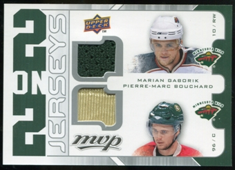2008/09 Upper Deck MVP Two on Two Jerseys #J2PDGB Marian Gaborik/Pierre-Marc Bouchard/Steve Bernier/Pavol Demi