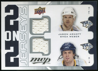 2008/09 Upper Deck MVP Two on Two Jerseys #J2AWLS Jason Arnott/Shea Weber/David Legwand/Steve Sullivan