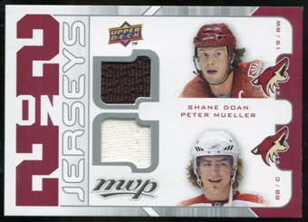 2008/09 Upper Deck MVP Two on Two Jerseys #J2DCKM Shane Doan/Peter Mueller/Anze Kopitar/Kyle Calder