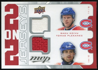 2008/09 Upper Deck MVP Two on Two Jerseys #J2KPKL Saku Koivu/Tomas Plekanec/Guillaume Latendresse/Alex Kovalev