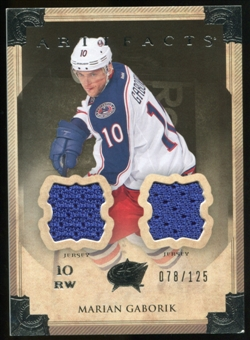 2013-14 Upper Deck Artifacts Jerseys #53 Marian Gaborik /125