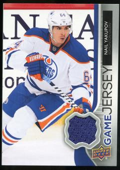2014/15 Upper Deck Game Jerseys #GJNY Nail Yakupov D