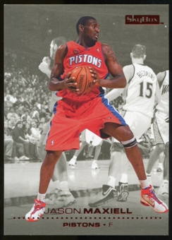 2008/09 Upper Deck SkyBox Ruby #41 Jason Maxiell /50
