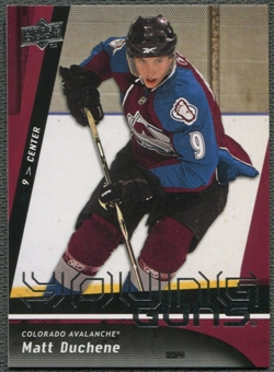 2009/10 Upper Deck #203 Matt Duchene Young Guns Rookie