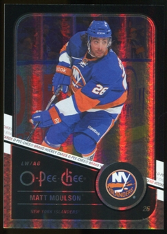 2011/12 Upper Deck O-Pee-Chee Black Rainbow #376 Matt Moulson /100