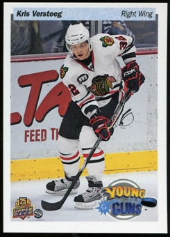 2014/15 Upper Deck 25th Anniversary Retro Young Guns #UD25-KV Kris Versteeg Toronto Fall Expo