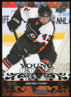 2008/09 Upper Deck #233 Jared Ross YG RC