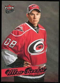 2008/09 Upper Deck Fleer Ultra #256 Zach Boychuk RC