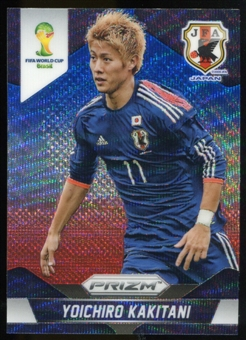 2014 Panini Prizm World Cup Prizms Blue and Red Wave #201 Yoichiro Kakitani