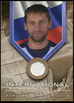 2001/02 BAP Signature Series International Medals Jersey #IB1 Nikolai Khabibulin