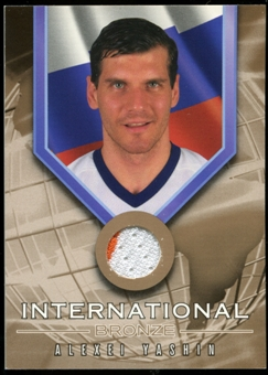 2001/02 BAP Signature Series International Medals Jersey #IB4 Alexei Yashin