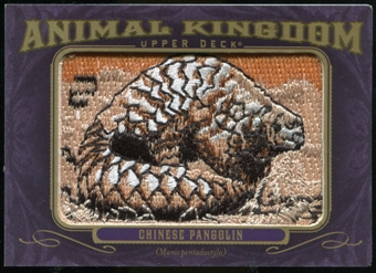 2012 Upper Deck Goodwin Champions Animal Kingdom Patches #AK183 Chinese Pangolin