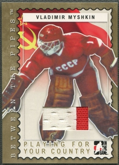 2006/07 Between The Pipes #PC16 Vladimir Myshkin Playing For Your Country Gold Jersey /10