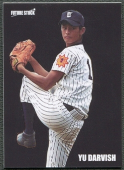 2010 Future Stock Baseball Yu Darvish Black #1/1