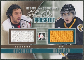 2011/12 ITG Heroes and Prospects #HP10 Alexander Ovechkin & Nail Yakupov Hero and Prospect Silver Jersey /50