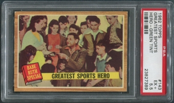 1962 Topps Baseball #143 Babe Ruth Special Greatest Sports Hero Green Tint PSA 5.5 (EX+)