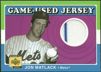 2001 Upper Deck Decade 1970's Game Jersey #JJM Jon Matlack