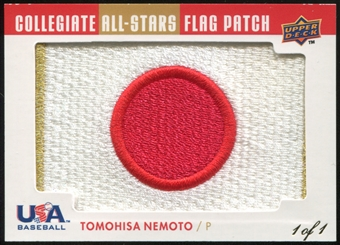 2008 USA Baseball Japanese Collegiate All-Stars Flag Patch #TN Tomohisa Nemoto 1/1